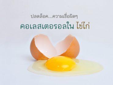 57712131 - egg