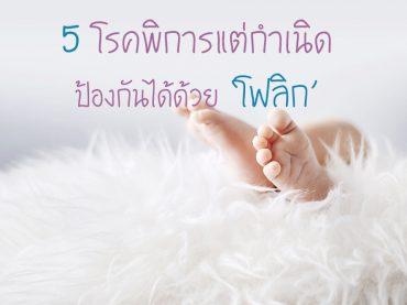 40639737 - little feet of a newborn baby