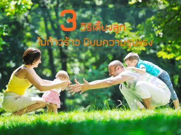 10415246 - happy young couple with their children have fun at beautiful park outdoor in nature