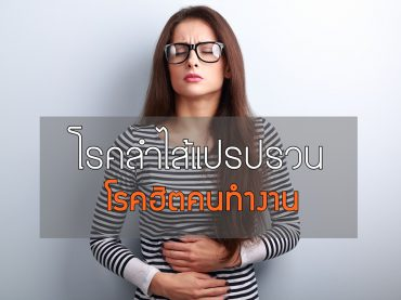49104191 - beautiful stressed business woman in eyeglasses suffering from pain in stomach on blue background