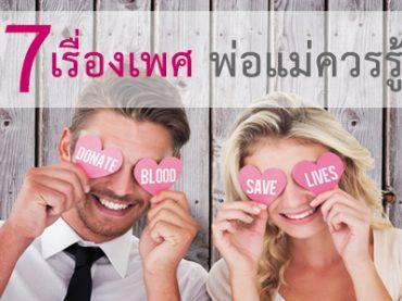 newscms_thaihealth_c_fijkrtuv3578