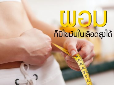 11529903 - thin and beautiful woman measuring her waist with a tape measure, she is smiling and obviously satisfied with the result