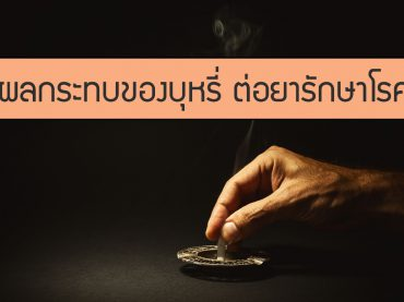 62232392 - conceptual composition about quit smoking, man's hand extinguishes a cigar.