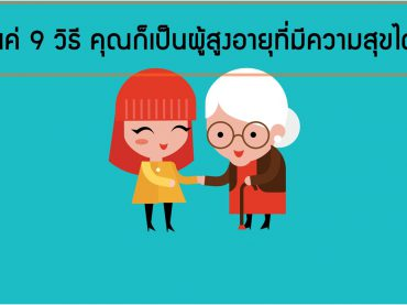 47795991 - young volunteer woman caring for elderly woman illustration