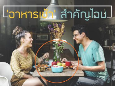 55072246 - couple eating food meal dating romance love concept