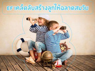 newscms_thaihealth_c_bceltuvxz136