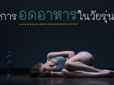 50352103 - image of skinny girl lying on floor with water bottle