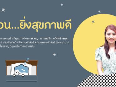 newscms_thaihealth_c_bgkpqrtxyz38