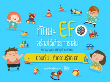 newscms_thaihealth_c_cefhowyz3479
